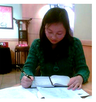 Étudiante chinoise