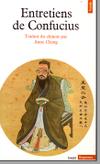 Entretiens_de_confucius_3