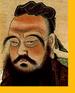 Confuciusimage_droite